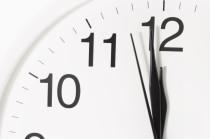 Teil einer Uhr